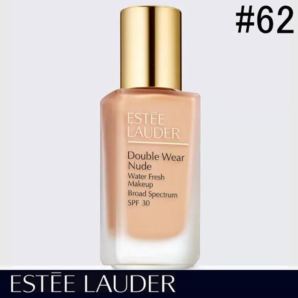 染色掃くつかむエスティローダー ダブル ウェア ヌード ウォーター フレッシュ メークアップ #62 クールバニラ -ESTEE LAUDER-