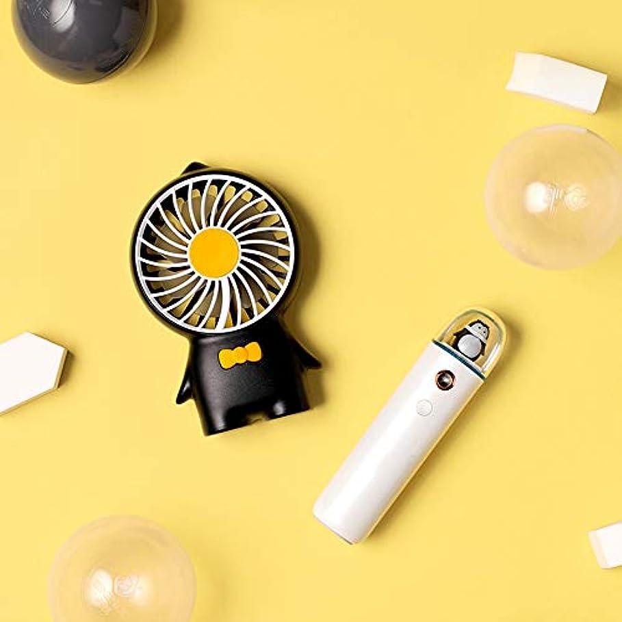 また明日ねシャーク偽造ZXF コールドスプレー水道メーターusb充電ナノスプレー小さなファン水道メーター美容機器黒モデルホワイトガールギフト用ガールフレンドセット 滑らかである (色 : Black)