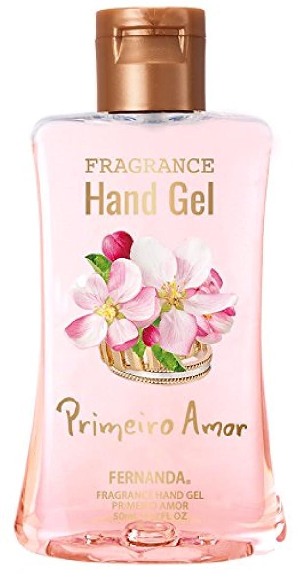 可愛い赤リマークFERNANDA(フェルナンダ) Hand Gel Primeiro Amor (ハンドジェル プリメイロアモール)
