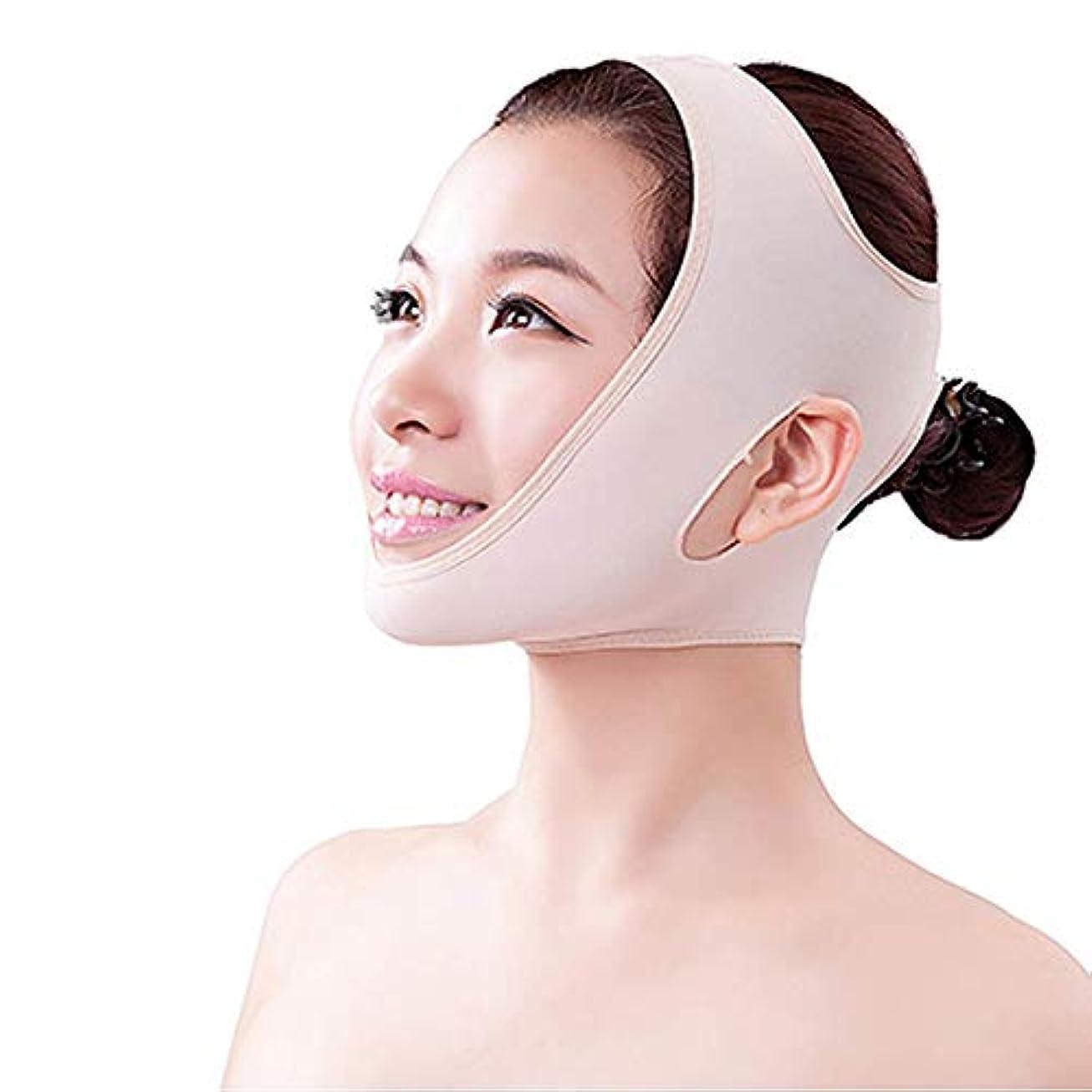 そっと皿谷ZWBD フェイスマスク, 薄い顔包帯小さなV面包帯薄いフェースマスク昇降吊り耳通気ビームフェイスマスクライトピンク