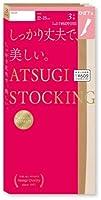 (アツギ)ATSUGI ATSUGI STOCKING しっかり丈夫で、美しい。 ひざ下丈 3足組 22~25cm ヌーディベージュ(433)