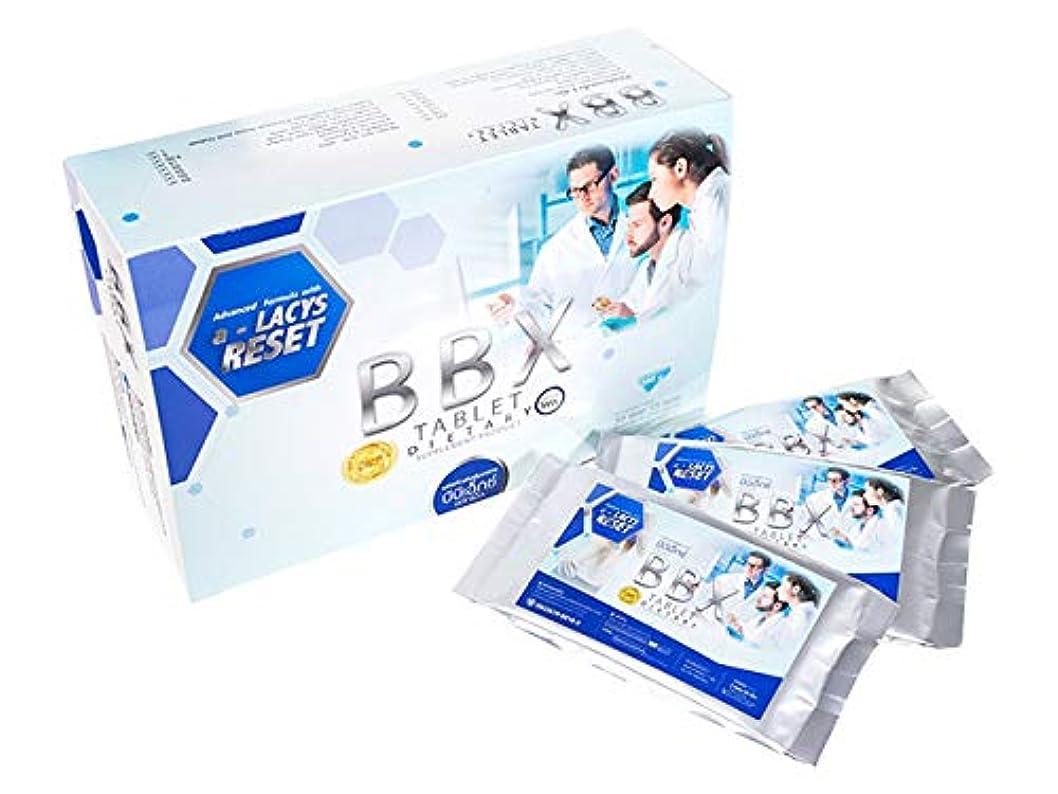 順応性のある運命望まないBBXダイエットサプリメント(30錠)