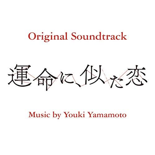 Amazon Music - 音楽:Youki Yam...