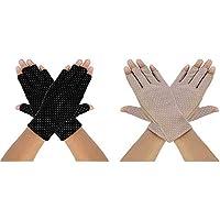 2 Pairs Fingerless Sunblock Gloves Driving Gloves No-Slip UV Protection for Summer Outdoor