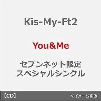 Kis-My-Ft2/You&Me(セブンネット限定スペシャルシングル/77,777枚完全限定生産盤)