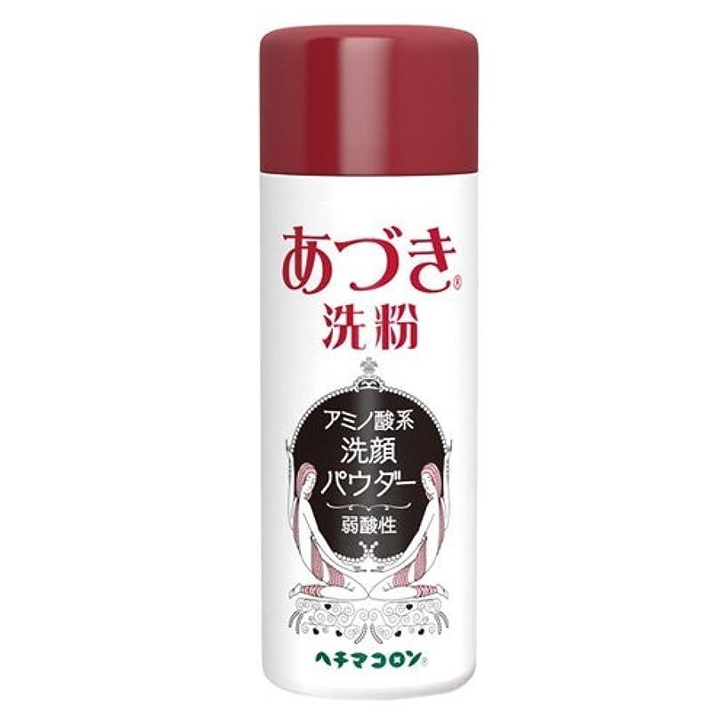 スタイル充電紛争ヘチマコロン あづき洗粉 (100g)