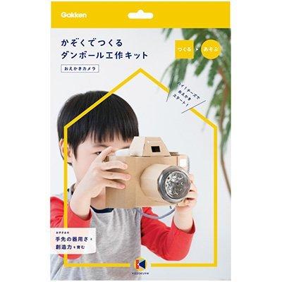 kazokutte カゾクッテ ダンボール工作キット カメラ