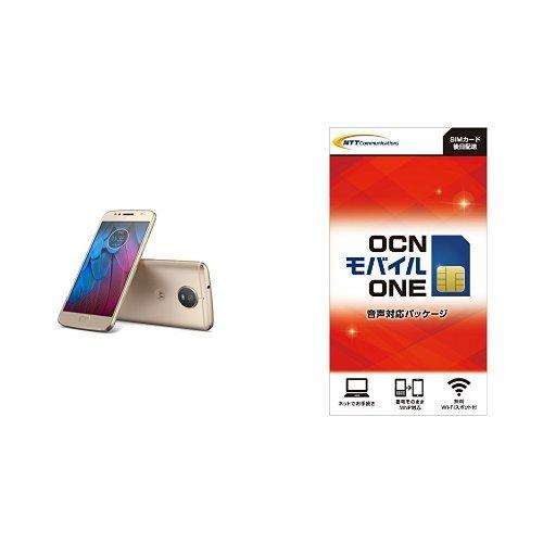 モトローラ SIM フリー スマートフォン Moto G5S 3GB 32GB ファインゴールド 国内正規代理店品 PA7Y0016JP/A  OCNモバイル エントリーパッケージセット