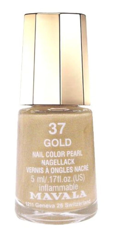 喉が渇いたフレキシブル寛大なマヴァラネイルカラー 37 ゴールド