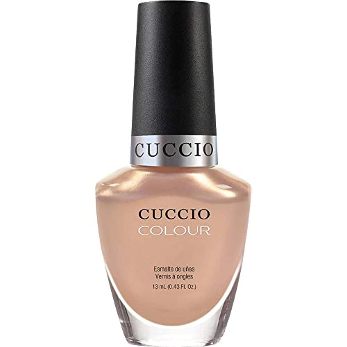 予測子故国おしゃれなCuccio Colour Gloss Lacquer - I Want Moor - 0.43oz / 13ml