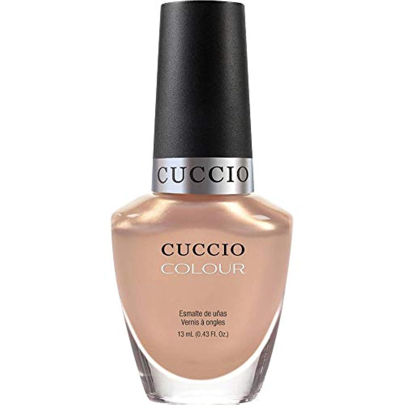 セブンジャンクション士気Cuccio Colour Gloss Lacquer - I Want Moor - 0.43oz / 13ml