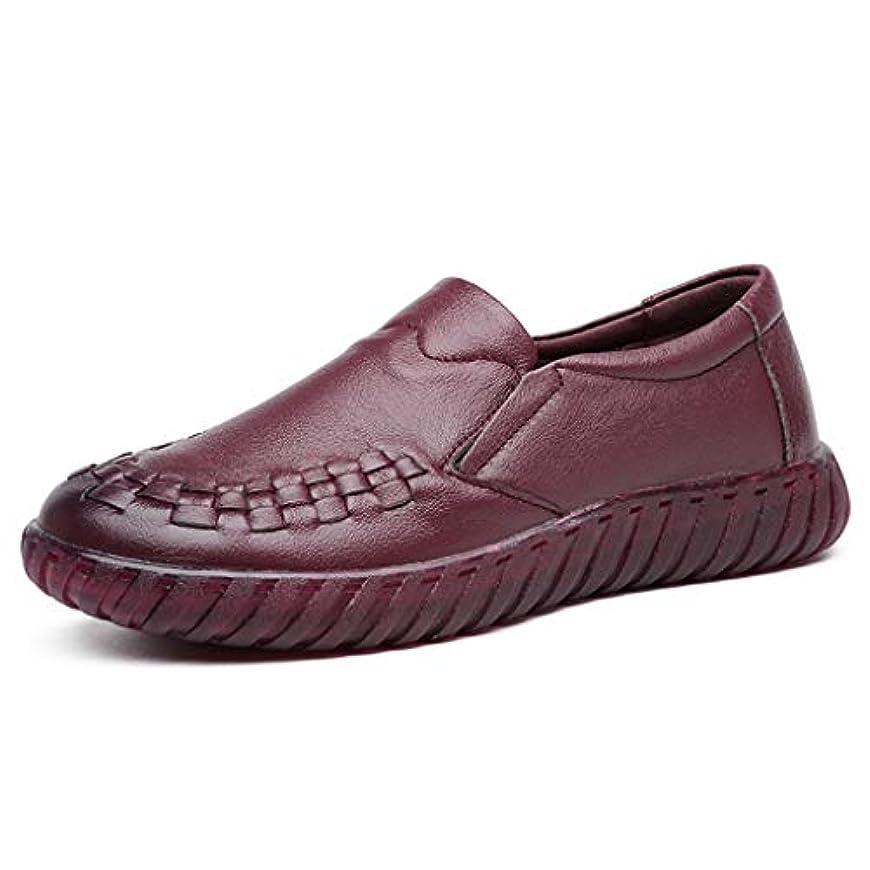 最後に肥満贅沢な[実りの秋] シニアシューズ レディース 25.5CMまで お年寄りシューズ 疲れにくい 滑り止め 婦人靴 モカシン 介護用 軽量 安定感 通気性 高齢者 母の日 敬老の日 通年