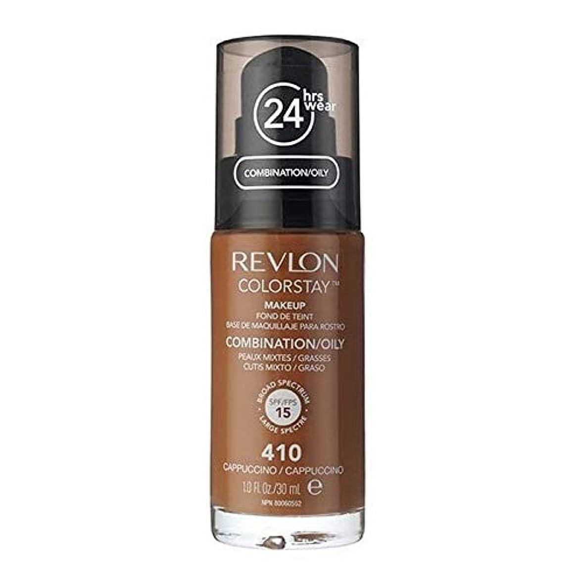 無知平手打ち菊[Revlon ] レブロンColorstayの基盤コンビオイリー肌のカプチーノ - Revlon Colorstay Foundation Combi Oily Skin Cappuccino [並行輸入品]
