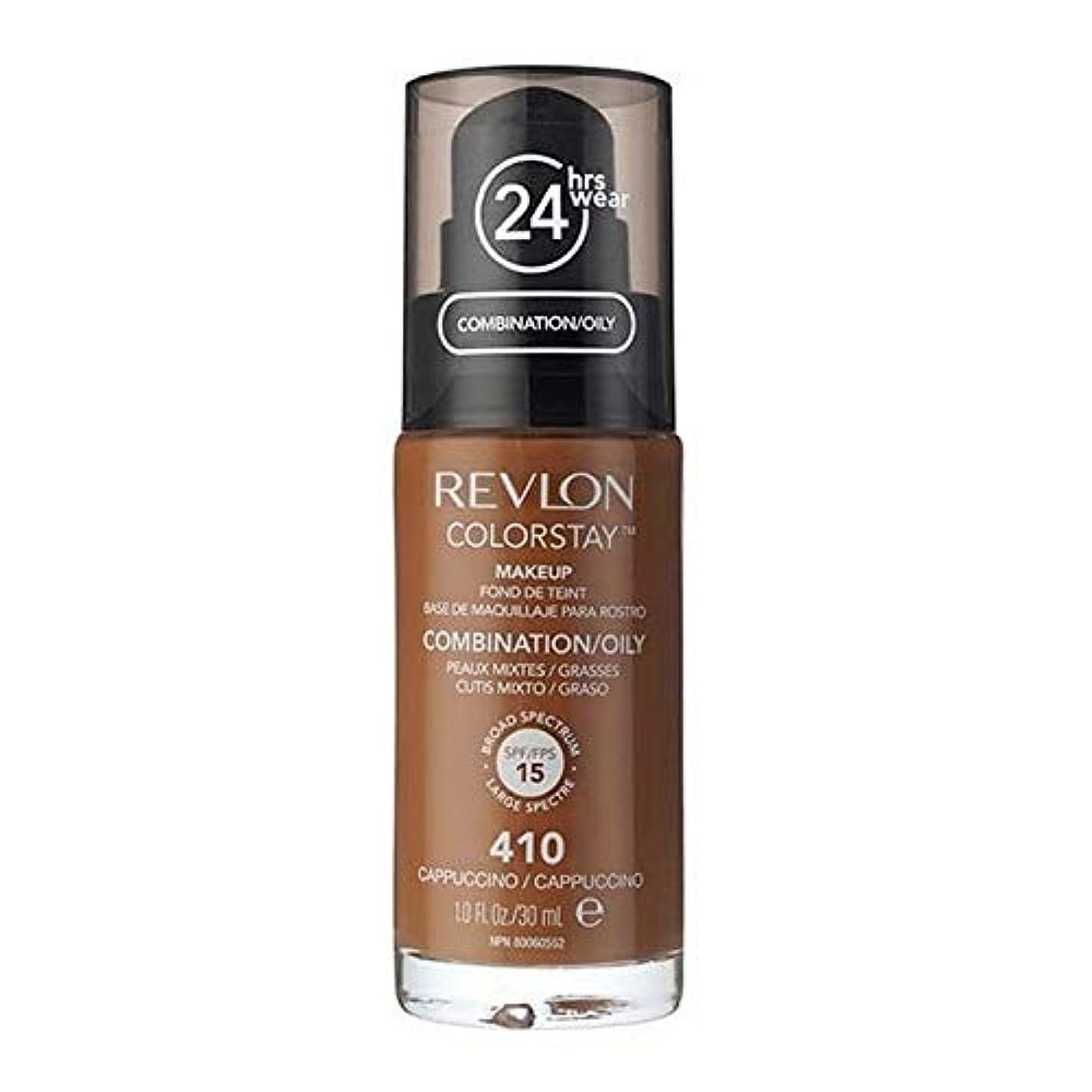 フェードアウト油電子レンジ[Revlon ] レブロンColorstayの基盤コンビオイリー肌のカプチーノ - Revlon Colorstay Foundation Combi Oily Skin Cappuccino [並行輸入品]