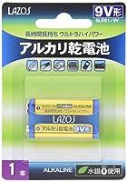 LAZOS 9Vアルカリ乾電池10本セット(1本入×10パック) B-LA-9VX1