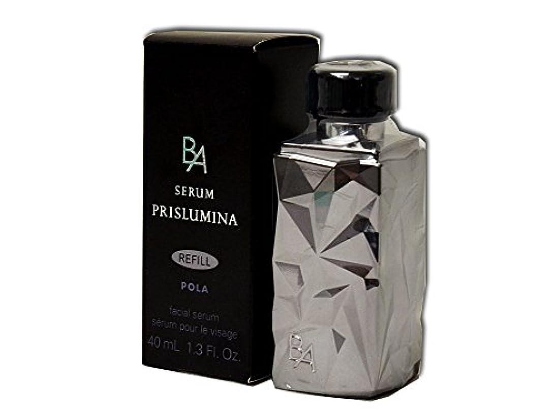 動機縞模様の黒人POLA / ポーラ B.A セラム プリズルミナ レフィル 40ml