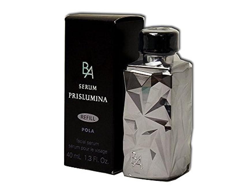 ガソリン面白いアロングPOLA / ポーラ B.A セラム プリズルミナ レフィル 40ml