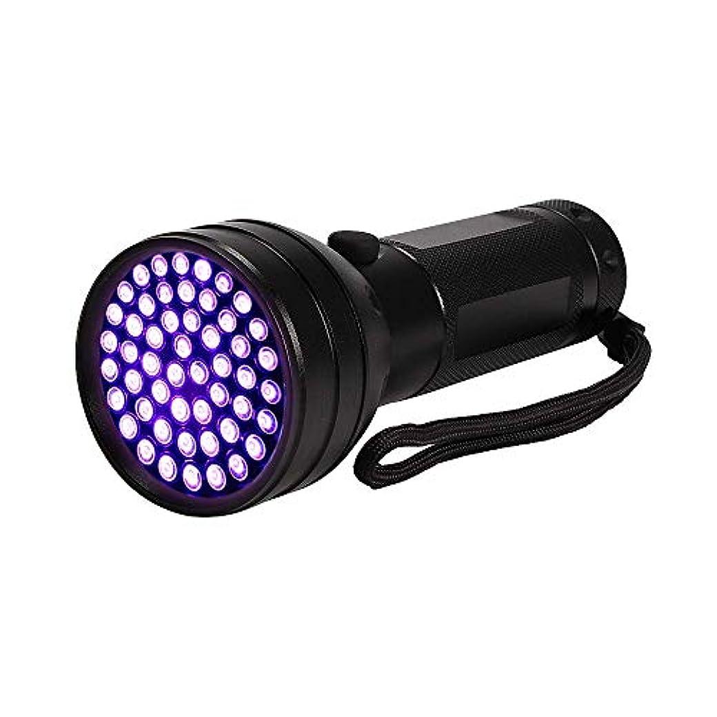 分離する決定台無しにWINDFIRE 紫外線ブラックライト UVライト 51LEDブラックライト アウトドアライト 懐中電灯 UVライト ペットのオシッコに対策 偽札対策(ブラック)