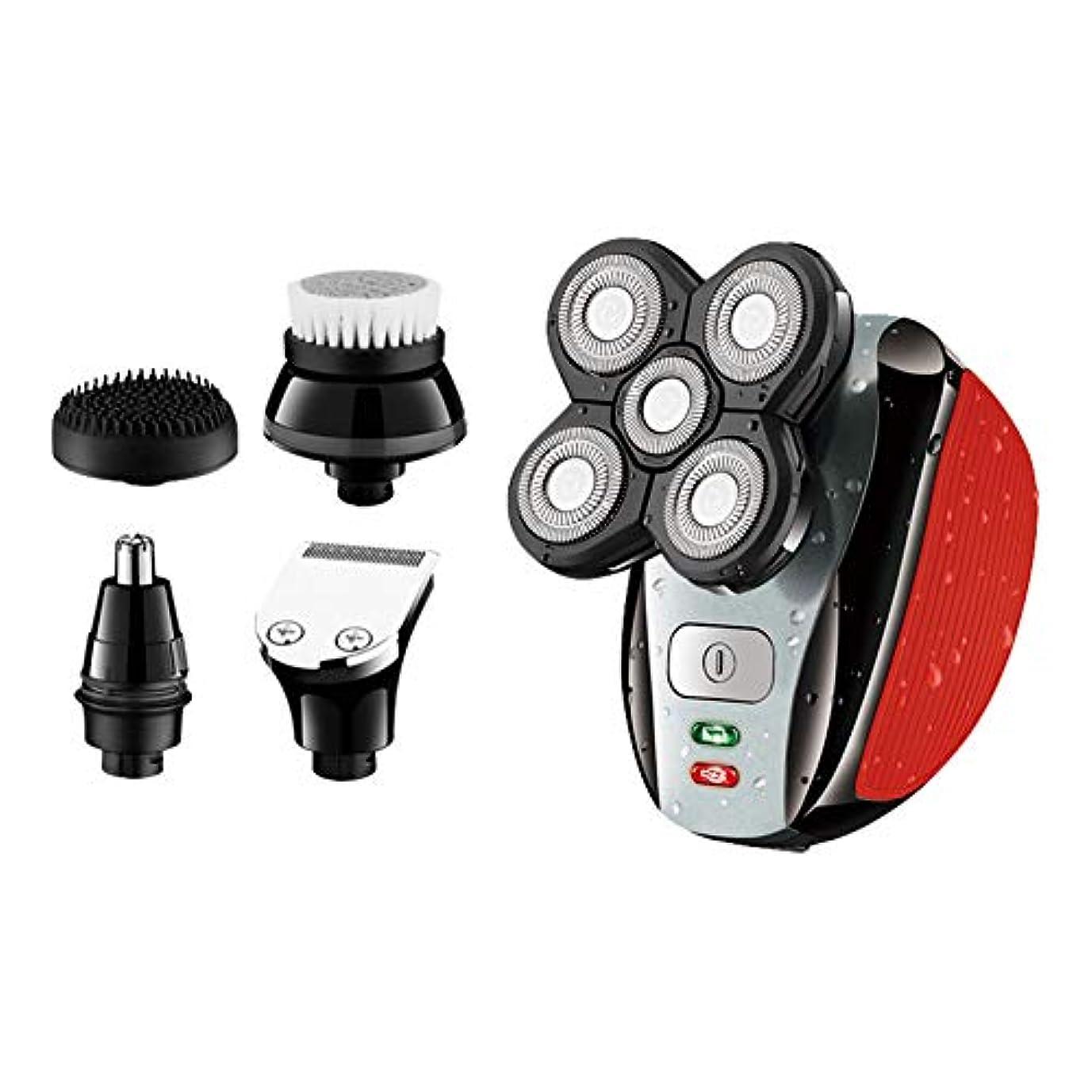 広い啓発するドナー電気ヘアシェーバー、ユニセックス5 in 1多機能ボディヘアトリマー、USB充電式、女性の脇の下、足、腕のヘアリムーバー、自剃毛ヘッドかみそり