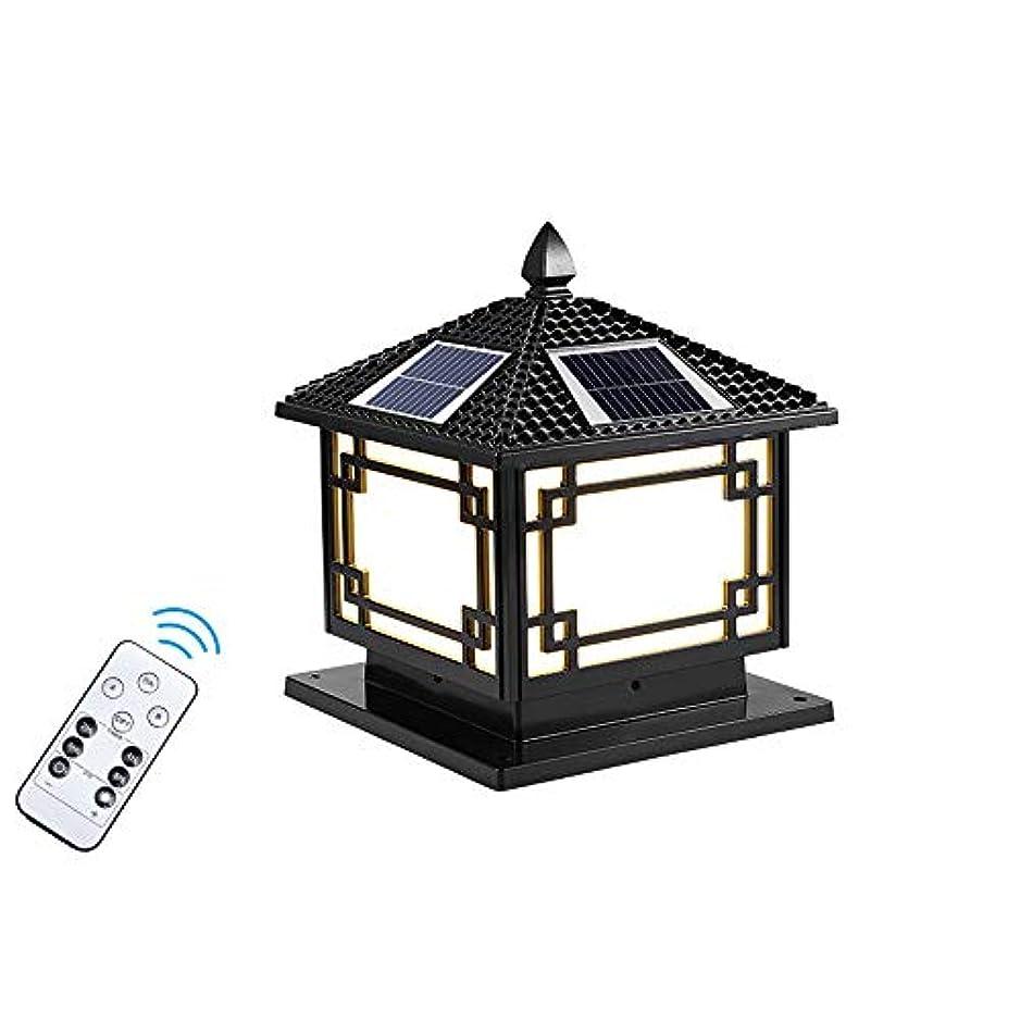 あらゆる種類のアクセルデザイナーPinjeer ヴィンテージled 2色調光屋外ガーデンガラスコラムランプip42防水アンティークダイキャストアルミポストライトドア中庭風景コミュニティ装飾柱ライト (Color : Black, サイズ : S)