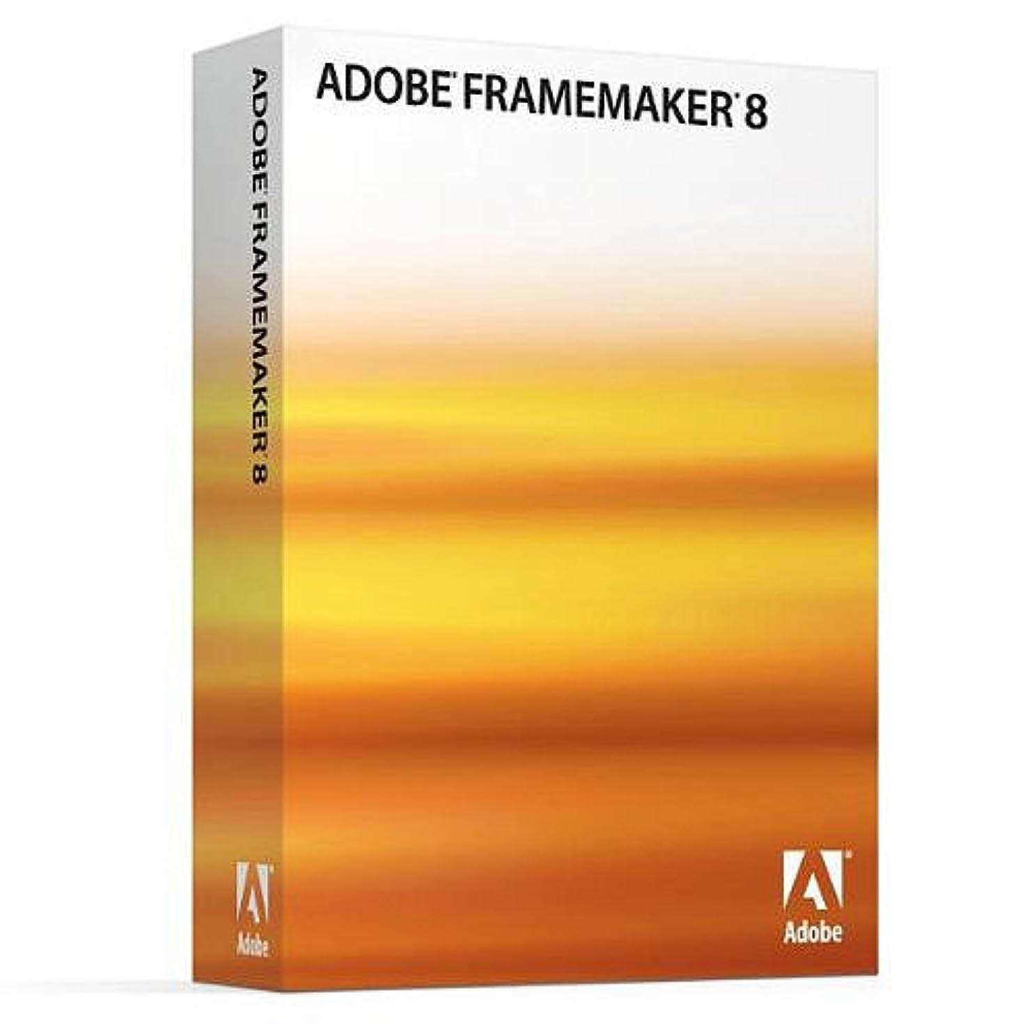 致命的なソフトウェアそれに応じてAdobe FrameMaker 8.0 日本語版 アップグレード版 SOLARIS版