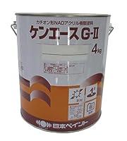 日本ペイント ケンエースG(M)Ⅱ ND-401 4kg