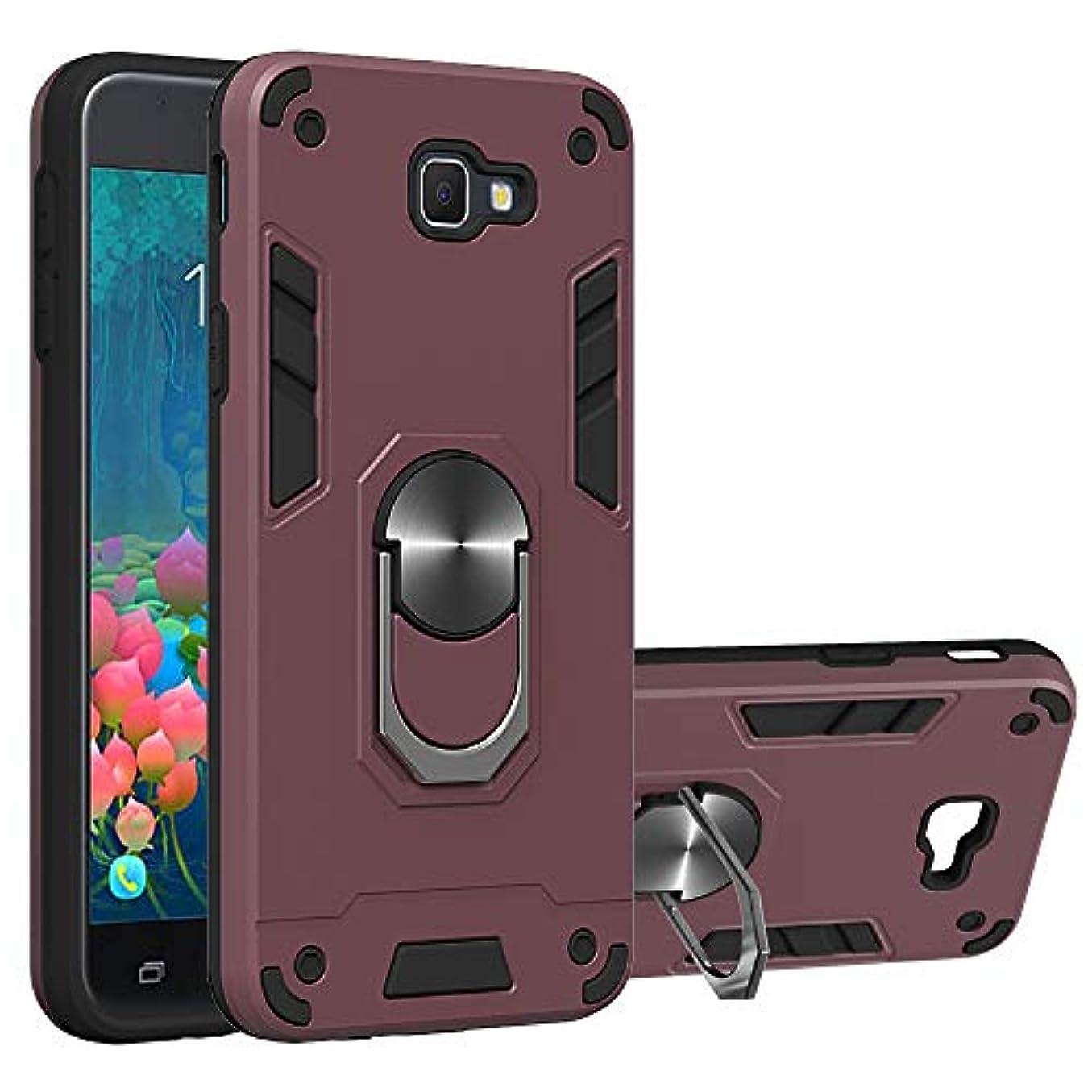 成熟したウガンダ芸術的Zeebox Galaxy J5 Prime/Galaxy On 5 ケース リング 落下防止 スタンド機能 メッキ加工 リング ケース PC おしゃれ 全面保護カバー 車載ホルダー対応 Samsung Galaxy J5 Prime/Galaxy On 5 ケース, 褐色