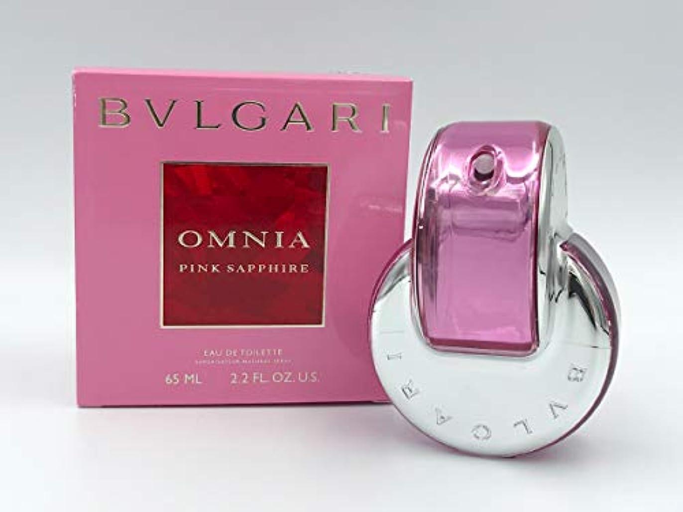 道路を作るプロセス適切な毒ブルガリ BVLGARI 香水 オムニア ピンク サファイヤ EDT 65ml オードトワレ レディース (香水/コスメ) 新品 [並行輸入品]