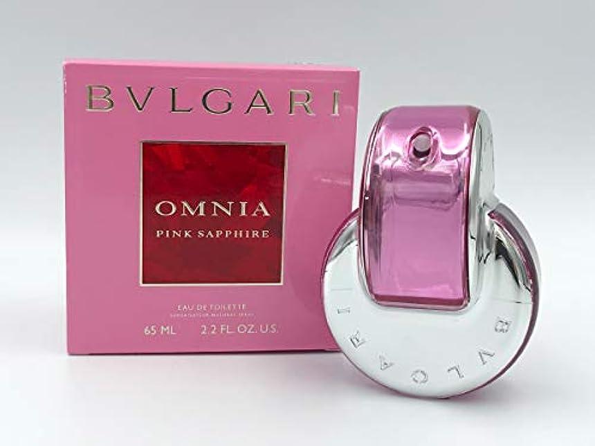 シガレット節約するどういたしましてブルガリ BVLGARI 香水 オムニア ピンク サファイヤ EDT 65ml オードトワレ レディース (香水/コスメ) 新品 [並行輸入品]