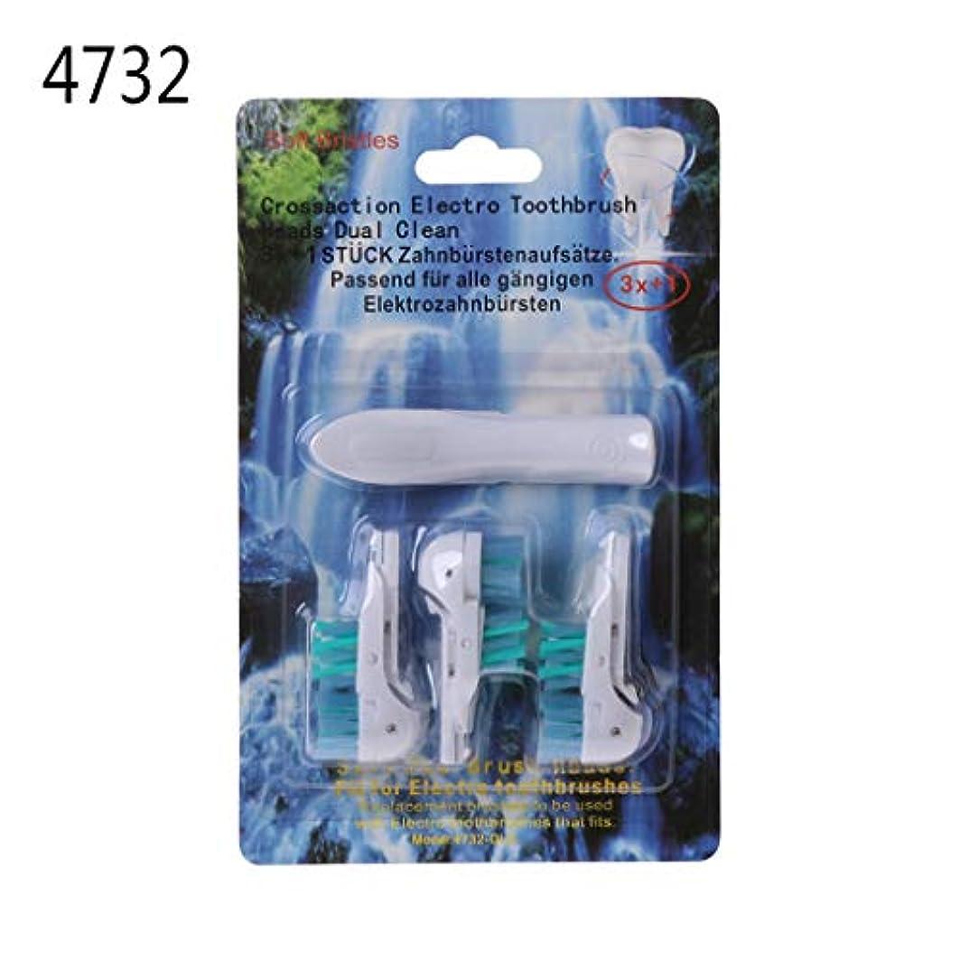トラフ遺伝子効能CICIAO 3ピースバッテリー歯ブラシヘッド交換ツール用口腔Bデュアルクリーンブラシ4732ホワイト+ブルー+グリーン