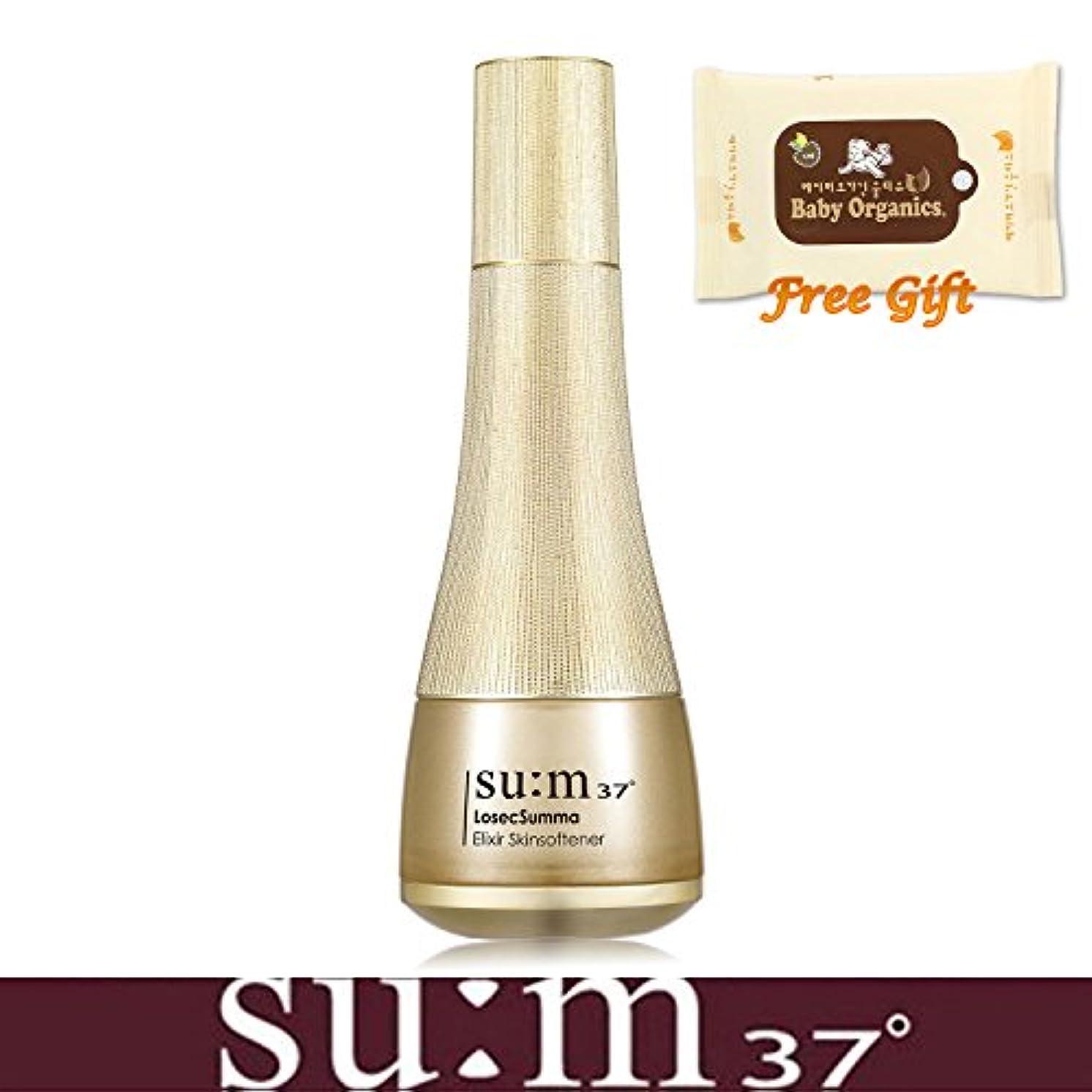 シャットしなければならない部屋を掃除する[su:m37/スム37°] Sum 37 LOSEC SUMMA ELIXIR Skin softener 150 ml+ Portable Tissue/ スム37 LOSEC SUMMA ELIXIR スキンソフトナー 150ml + [Free Gift](海外直送品)