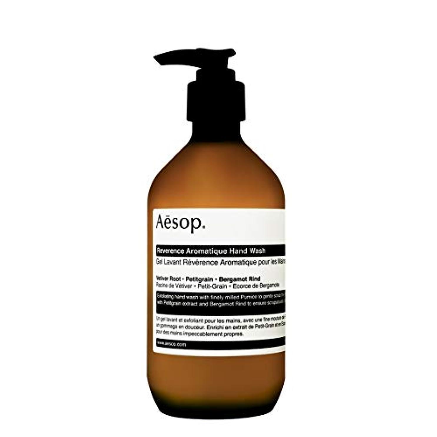 変成器いたずら有利[Aesop ] イソップの敬意Aromatique手洗いの500ミリリットル - Aesop Reverence Aromatique Hand Wash 500ml [並行輸入品]
