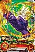スーパードラゴンボールヒーローズ第5弾/SH5-02 孫悟飯:少年期 R