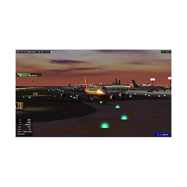 テクノブレイン パイロットストーリー 747リ...の紹介画像2