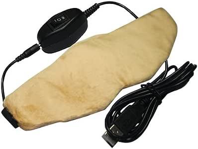 Broadwatch USBホットアイマスク エコ暖房 疲れ目に 2段階温度調節可能 冬場のデスクワークの休憩に 節約