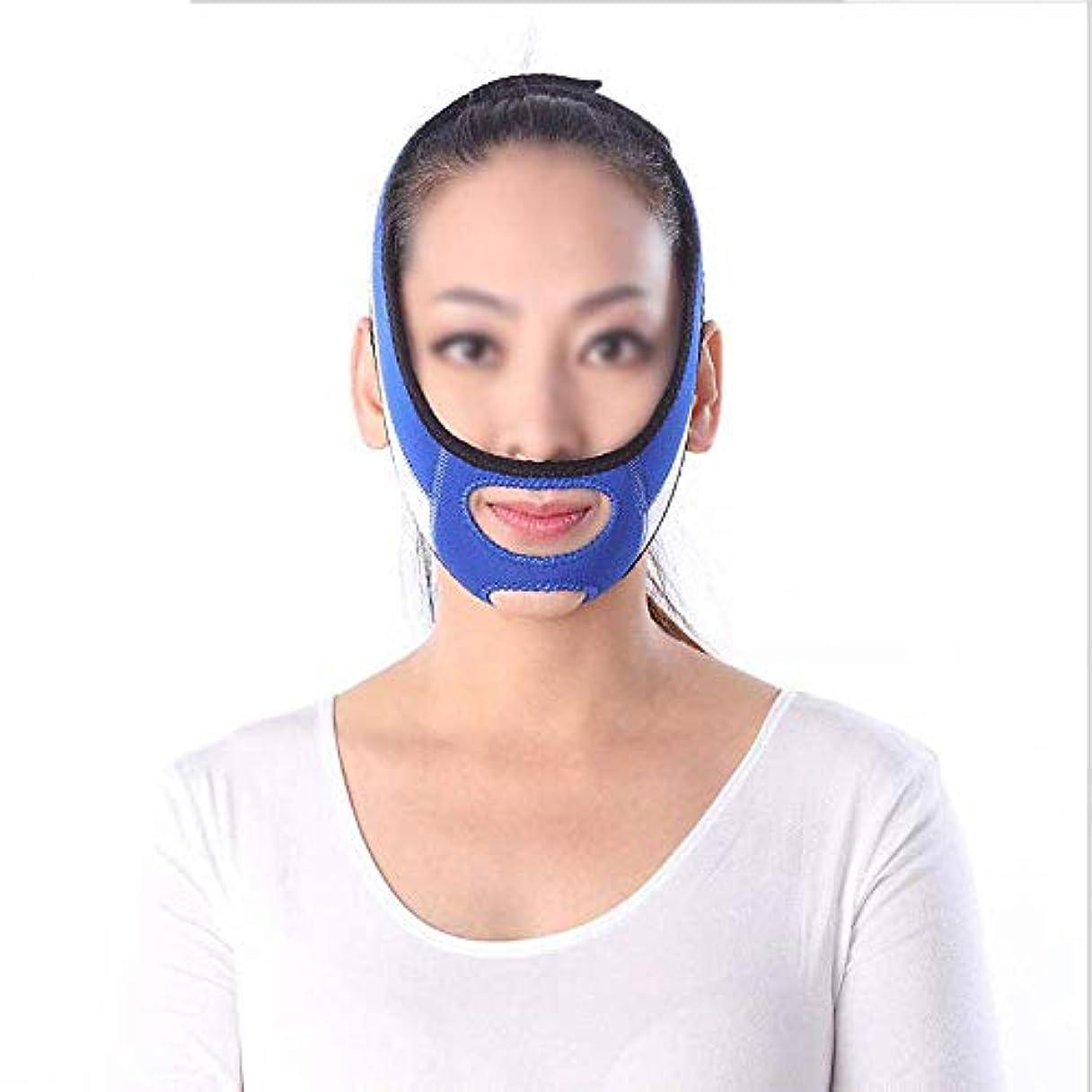 許さないマージンハンディフェイスリフティングマスク、リフティングローパターン包帯ライン彫刻修復ツールフェイスリフティングアーティファクト引き締め肌スモールVフェイスバンド