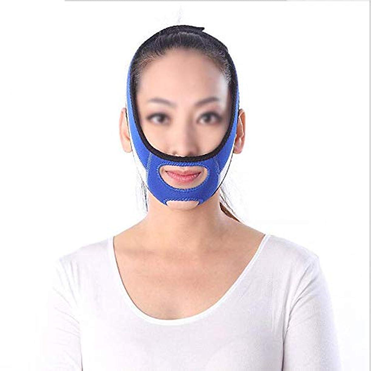 ネックレスパイルソケットフェイスリフティングマスク、リフティングローパターン包帯ライン彫刻修復ツールフェイスリフティングアーティファクト引き締め肌スモールVフェイスバンド