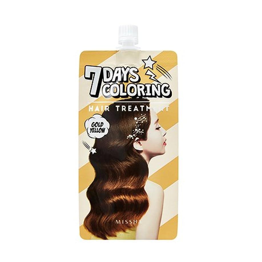 ダニアークパースブラックボロウMISSHA 7 Days Coloring Hair Treatment 25ml/ミシャ 7デイズ カラーリング ヘア トリートメント 25ml (#Gold Yellow) [並行輸入品]