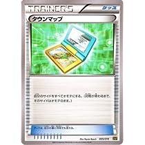 ポケモンカードXY タウンマップ ライチュウBREAK(PMSNP)/シングルカード