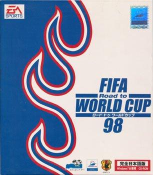 FIFA World Cup98 (ロード・トゥ・ワールドカップ98)完全日本語版