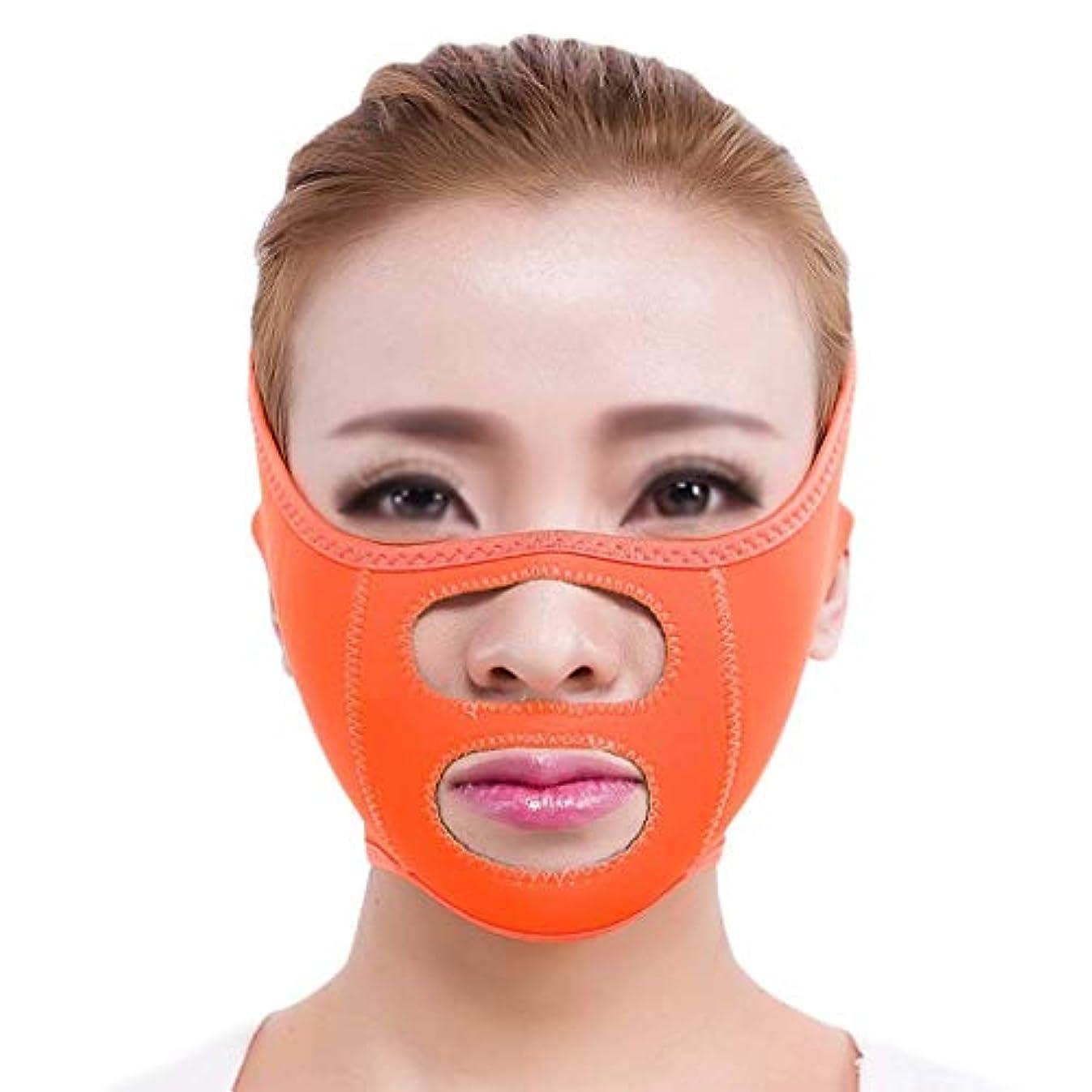 発音シュガー放出チンストラップ、フェイスリフティングマスク、ダブルチン、フェイスリフティングに最適、リフティングフェイシャルスキン、フェイシャル減量マスク、フェイスリフティングベルト(フリーサイズ)(カラー:ブルー),オレンジ