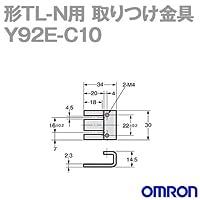 オムロン(OMRON) Y92E-C10 近接センサアクセサリ (取りつけ金具) NN