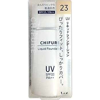 ちふれ化粧品 UV リキッド ファンデーション 23 ほんのりピンク普通肌色 30ML