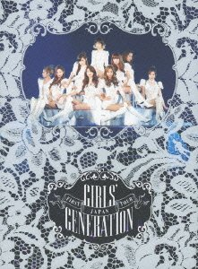JAPAN FIRST TOUR GIRLS' GENERATION(豪華初回限定盤) [DVD]