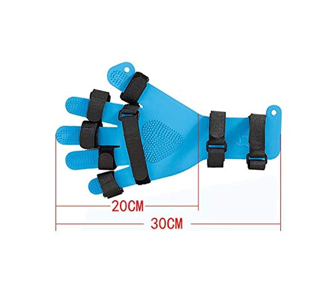 大腿端歴史脳卒中HemiplegiaSpasmストローク神経障害Finge左右の区切りインソール-Adjustable指拡張ボードを指
