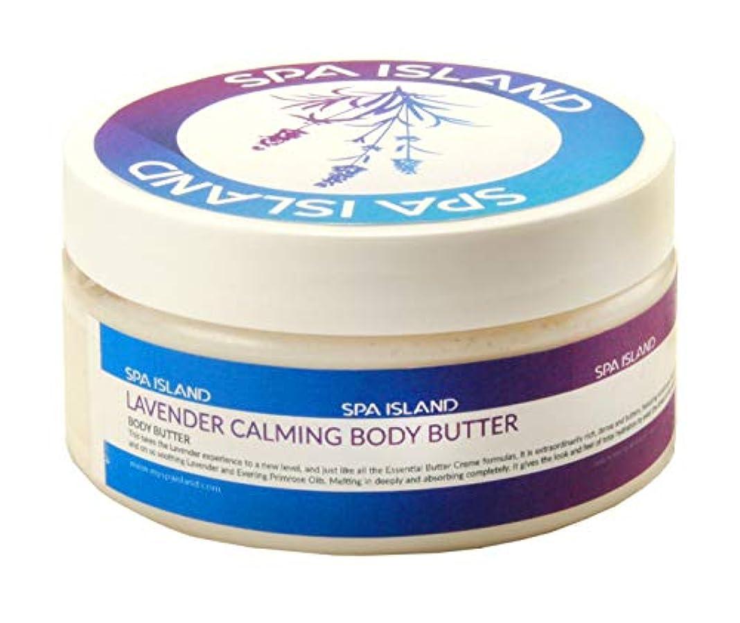 保険パキスタン人ペルソナSpa Island 5.7oz Lavender Calming Body Butter Cream - Pack of 3