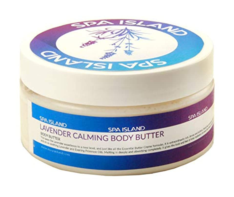従う学習者早めるSpa Island 5.7oz Lavender Calming Body Butter Cream - Pack of 3