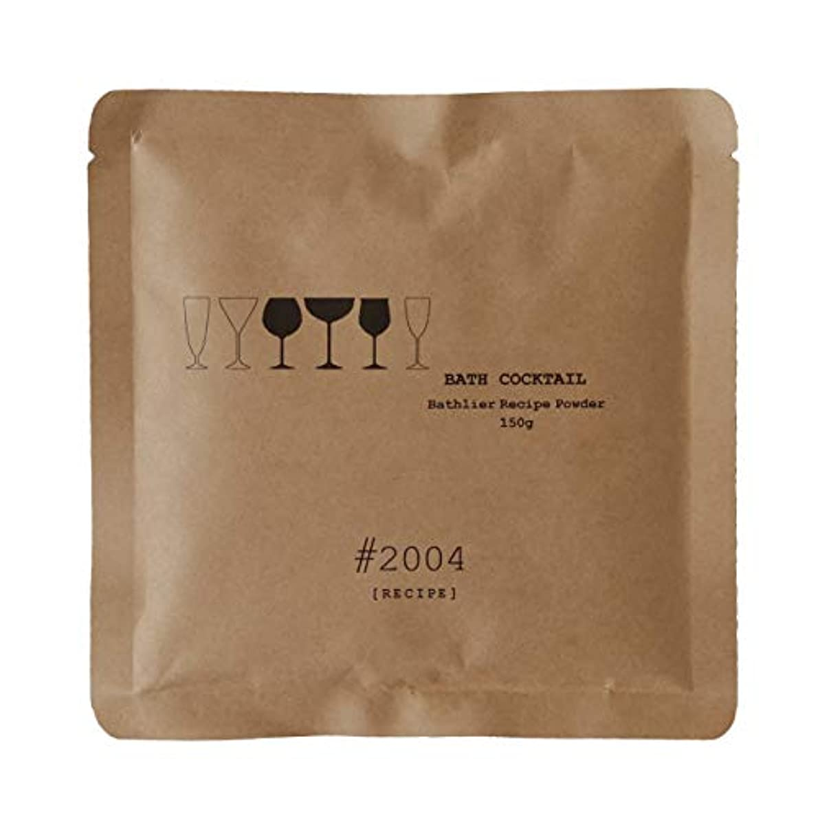 計算する一緒に言語入浴剤「Bathlier(バスリエ)バスカクテル」バスリエレシピパウダー(150g)#2004