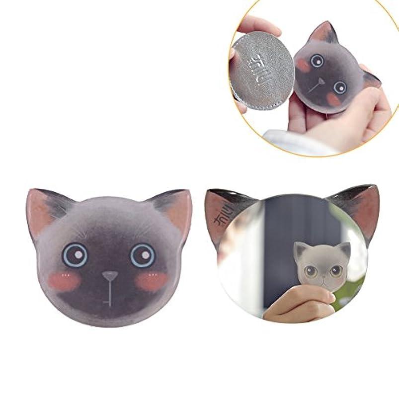 差尾財産iitrust 手鏡 コンパクト 猫柄 8パタン 収納袋付き 割れない 鏡 おしゃれ コンパクトミラー ハンドミラー かわいい 手鏡 猫 手鏡 かわいい iitrust並行輸入品