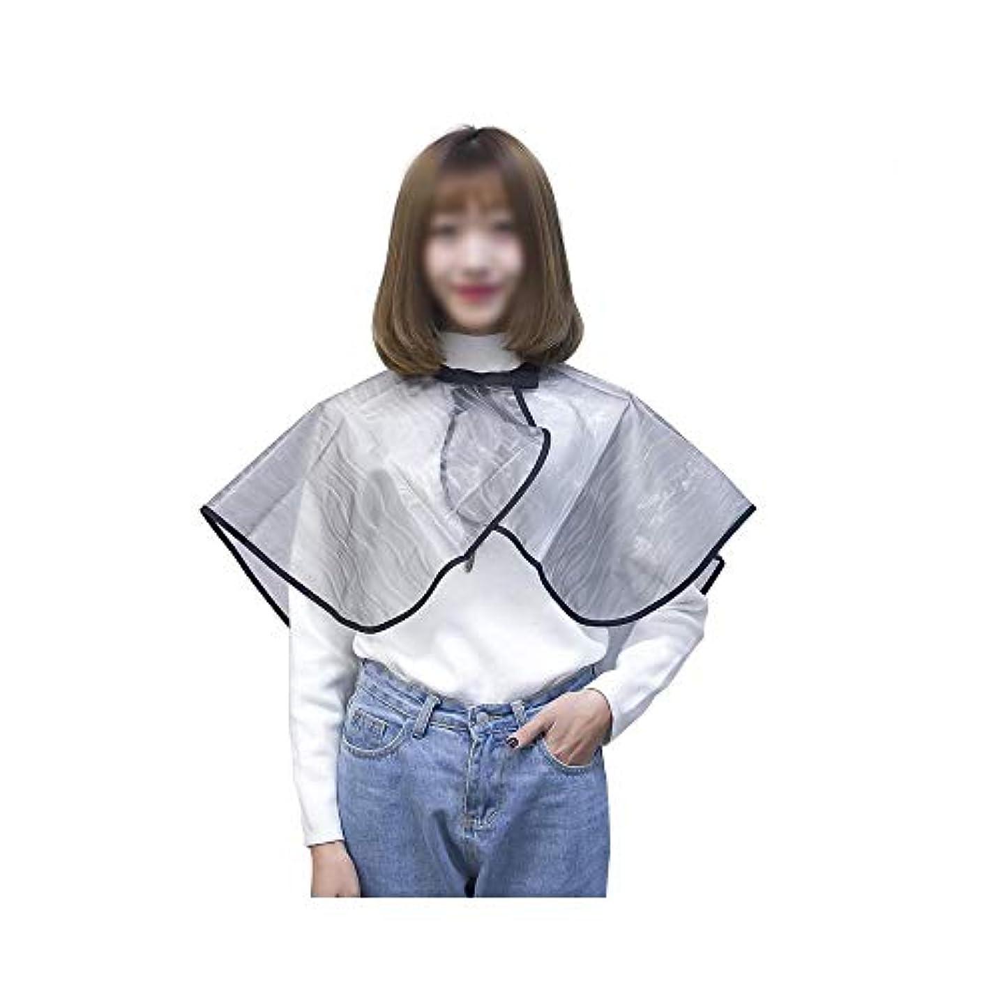排気セミナーグレートバリアリーフLucy Day 透明な毛の切断のマントの傘の岬の大広間の理髪師の襟
